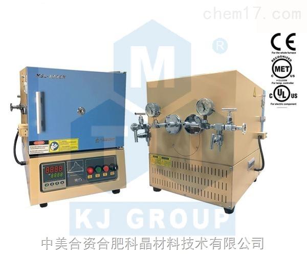 1200℃混合箱式/管式炉--KSL-1200X-H