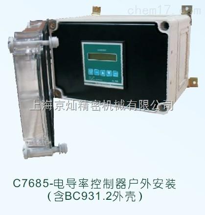 工业电导率仪C7685