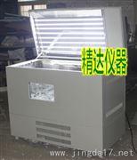 JD -2102GZ光照冷冻恒温培养摇床