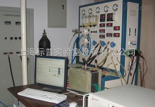 水冷型燃料电池科研实验台|新能源教学实训装置