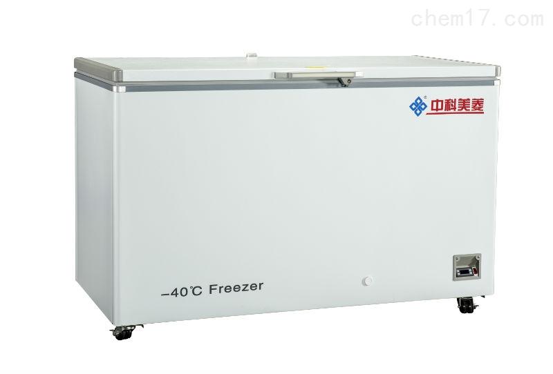 -40℃、351L卧式中科美菱低温冰箱价格 国内Z低价