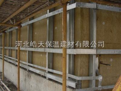 河北外墙高强岩棉板生产厂家