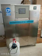 实验室一体化污水处理设备