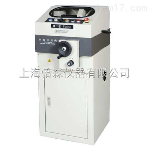 中国台湾盈亿ACM-230A小型切割机