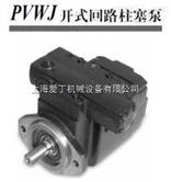 PVGW系列OILGEAR柱塞泵美国原装进口价格好