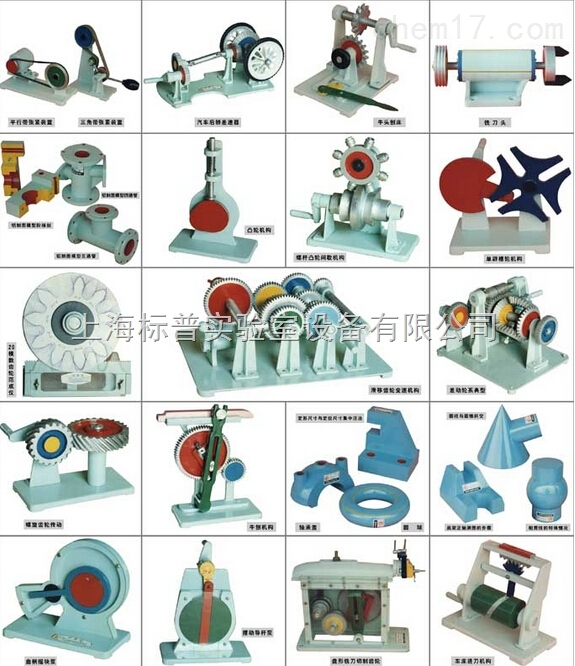 无级变速器(全套10件、全铝制) 机械原理机械设计综合实验装置