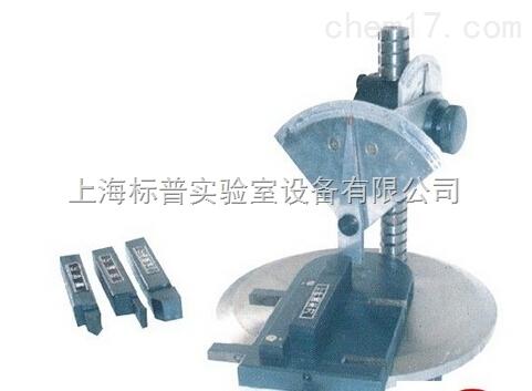 车刀量角仪|机械原理机械设计综合实验装置