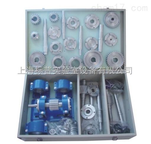 组合式轴系结构设计实验箱|机械原理机械设计综合实验装置