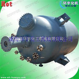 GSH-2000L钛材复合板压力容器  反应釜