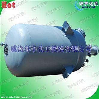 GSH-7000L化工不锈钢反应釜