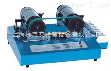 皮带传动测试台|机械原理机械设计综合实验装置