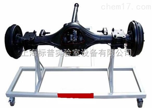 汽车后桥拆装演示实训台(货车)|汽车发动机实训装置