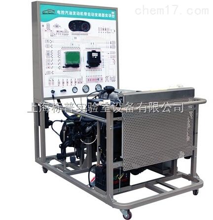 大众捷达SDI电控柴油发动机实训台|汽车发动机实训装置