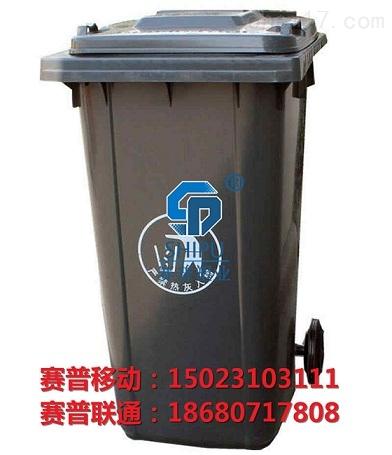 重庆市永川区翻盖式垃圾桶哪里有卖