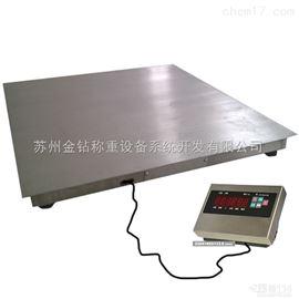 3吨地磅秤 防爆过磅电子地磅 地面平台式电子秤厂家直销