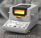 恒美XY-MW快速水分测定仪