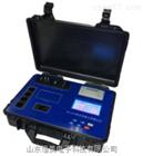 恒美HM-SZ64便携式多参数水质测定仪