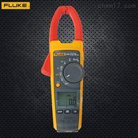 供应福禄克FLUKE 376真有效值电流钳
