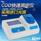 恒美HM-16ACOD測定儀價格