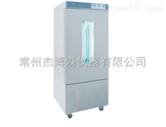 GHP-160智能光照培養箱