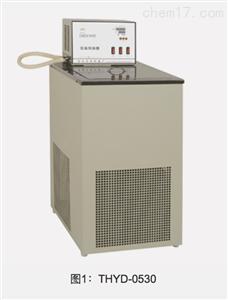 THYD系列低温恒温槽