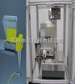 SAG-420粉尘气溶胶发生器-汽车发动机过滤测试系统