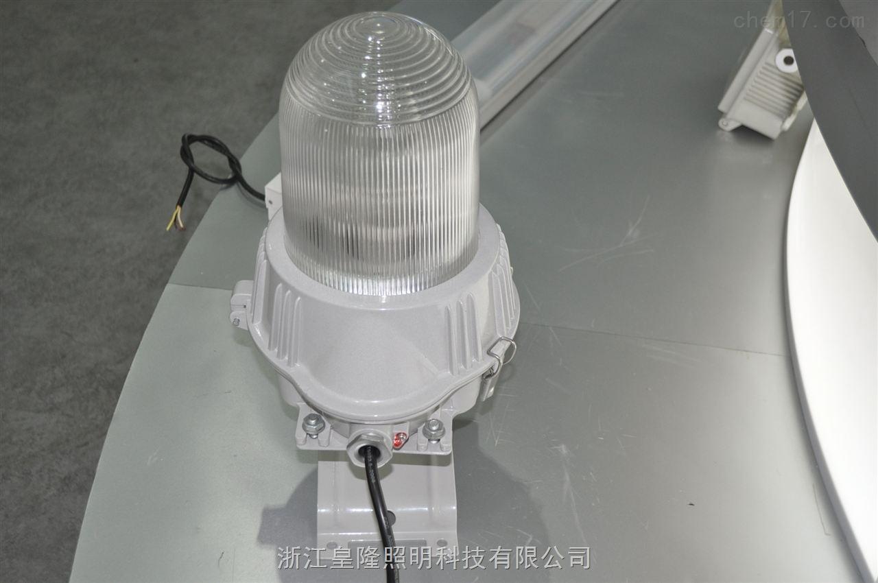 NFC9180( 海洋王nfc9180) 防眩泛光灯价格