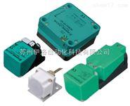 倍加福颜色传感器,RVI58N-011AAR31N-05000,RVI58N-011AAR6XN-0