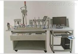 光机电一体化实训考核装置4|光机电一体化实训考核装置