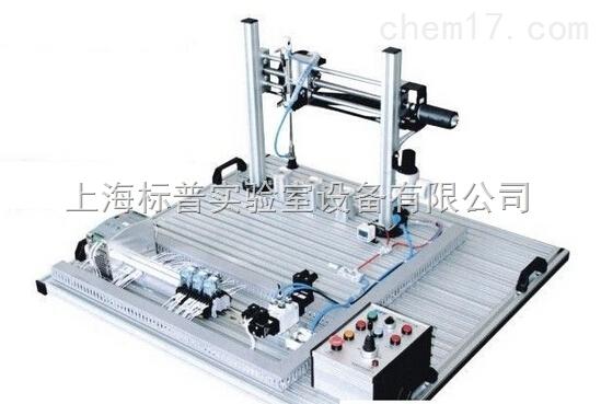 单轴位置控制实训装置|工业自动化实训装置