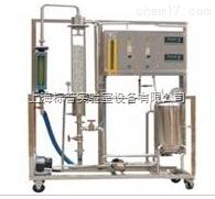 塔传质系数测定实验装置|化工基础实验设备