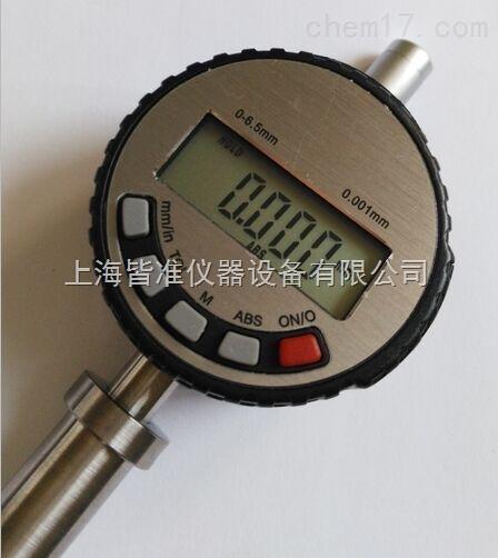 上海皆准仪器设备有限公司
