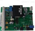 ST-2DK电动执行器控制板