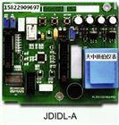 JDIDL-A电动执行器控制板
