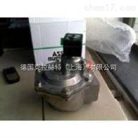 SCG551A001MS阿斯卡ASCO电磁阀品质保证