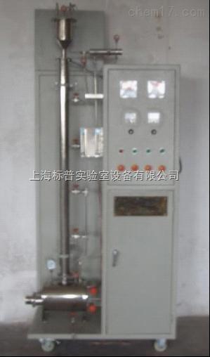 填料塔精馏实验装置|化工原理化工工艺教学装置