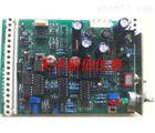 GAMX-2007三相板图