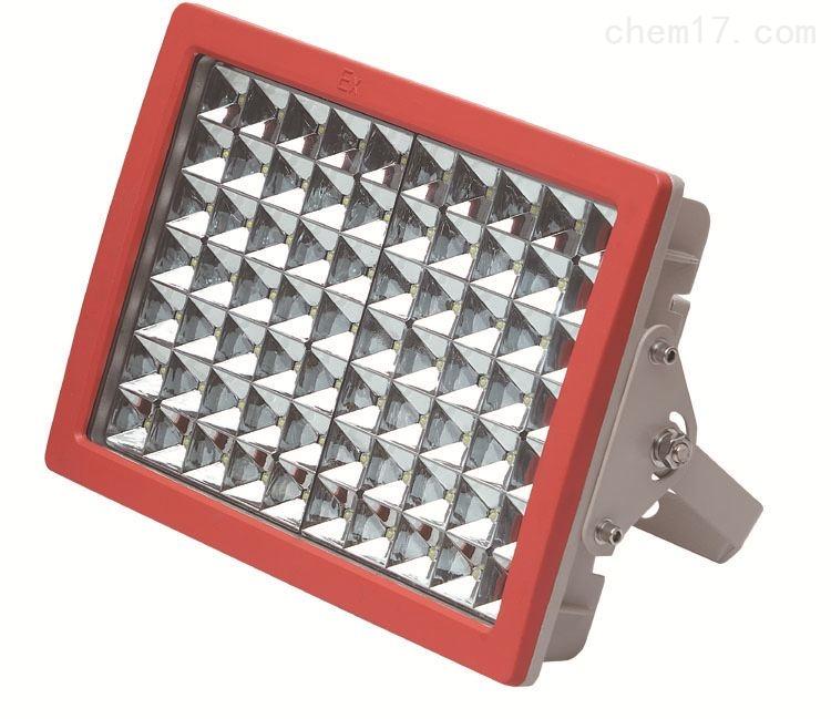 供应乌鲁木齐LED防爆泛光灯,新疆防爆LED灯厂家