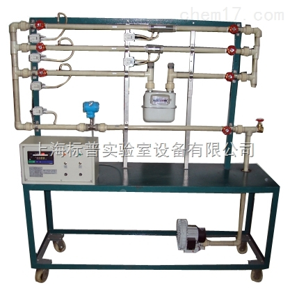 煤气表流量校正实验装置|燃气实验室设备