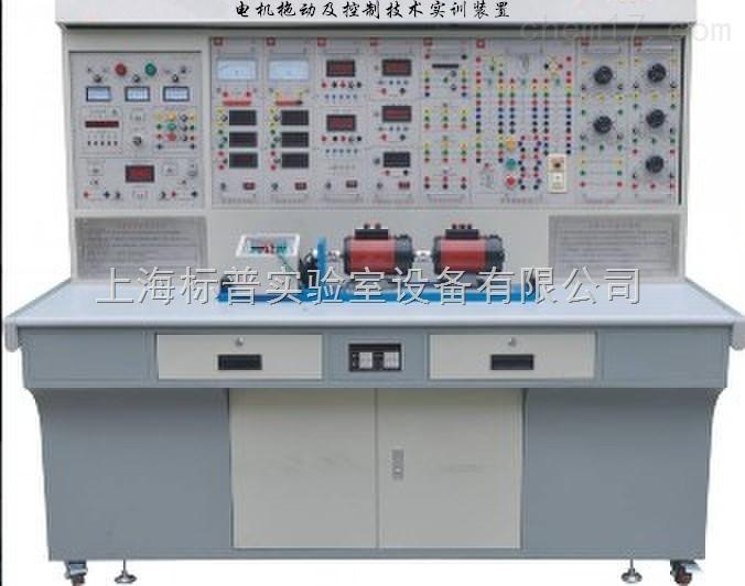 电机拖动及控制技术实训装置|电机类实验室实训设备