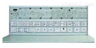 高级技师电子技术实训考核装置|技师培训实训设备