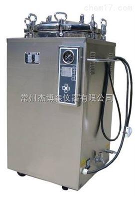 LS-120/150LD立式压力蒸汽灭菌器