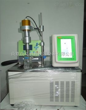 Ymnl-2008D南京智能溫控低溫超聲波萃取儀