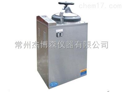 LS-50/75HVLS-50/75HV立式脉动真空灭菌器