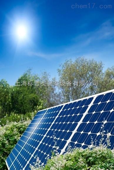 1KW风光互补发电并网实验系统|风力发电技术及应用实训装置