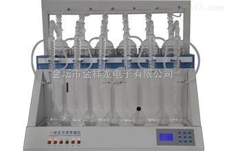 智能蒸馏装置