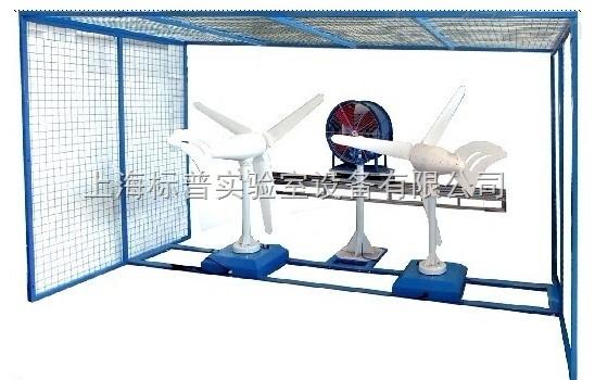 双联风力发电整流逆变实训装置|风力发电技术及应用实训装置
