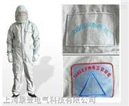 500KV高压静电防护服