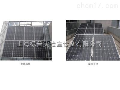 室外2KW太阳能供电实验系统|太阳能技术及应用实训装置
