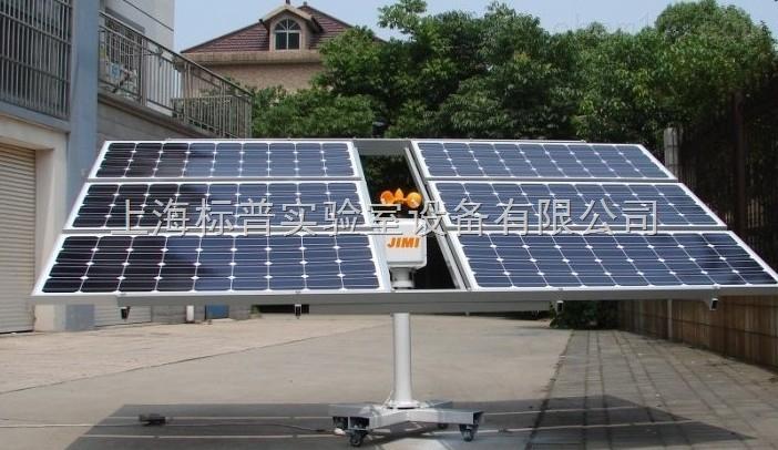 全自动太阳能跟踪系统实验装置|太阳能技术及应用实训装置